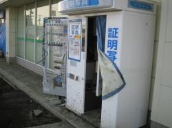 自動販売機の破壊・盗難